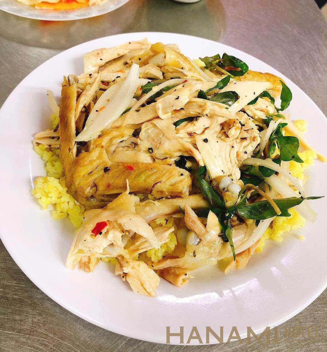 cơm gà xe ở quán cơm gà Trang Đà Nẵng